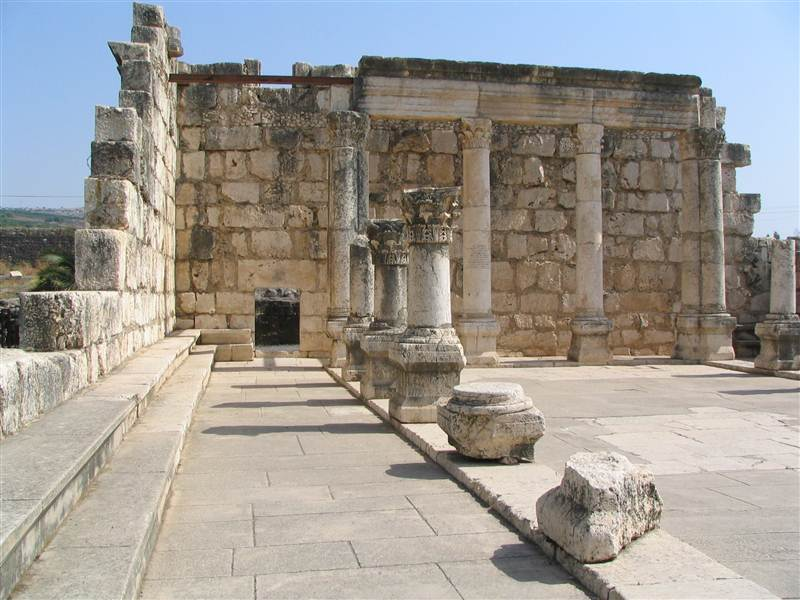 Synagogue In Capernaum Israel By The Sea Of Galilee