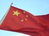 resized_china-flag